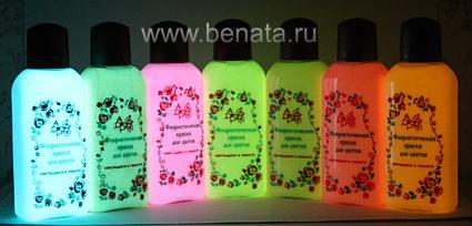 Флористическая краска для цветов
